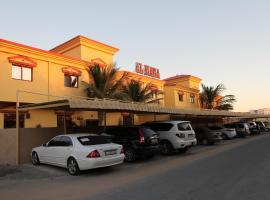 Al Maha Residence Rak, Ras al Khaimah