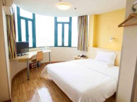 7Days Inn Xining Da Shi Zi North Street, Hszining
