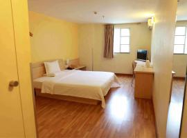 7Days Inn Huhhot Gulou, Hohhot