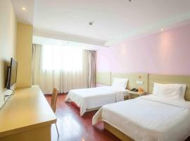 7Days Inn Shijiazhuang West Heping Road, Shijiazhuang