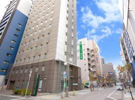 Vessel Inn Hakata Nakasu