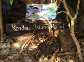 Kradan Island Resort, Koh Kradan