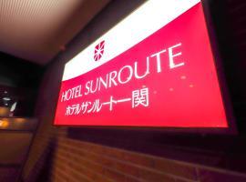 Hotel Sunroute Ichinoseki, Icsinoszeki