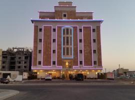 Layali Al Fayrouz Hotel Apartments, Jeddah