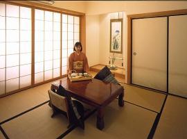 Shizuka Ryokan Japanese Country Spa & Wellness Retreat, Hepburn Springs