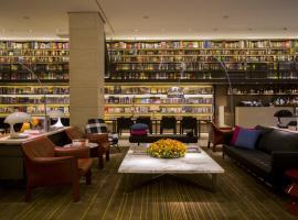 에슬라이트 호텔