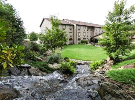 Mountain Lodge & Conference Center, Upward
