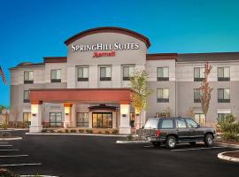 SpringHill Suites by Marriott Medford, Medford