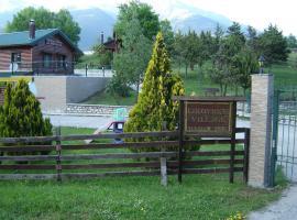 Chalet Likouresi Village, Karpeníszi