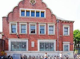 The Bank - Luxury Apartments, Alkmaar
