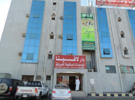 Dar Lavena 3 Hotel Apartments, Tabuk