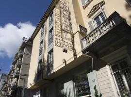 Hotel & Residence Torino Centro, Turijn
