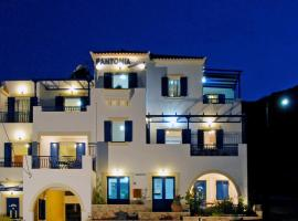 Pantonia Apartments, Agia Pelagia Kythira