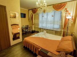 Guest House Varshavka - New