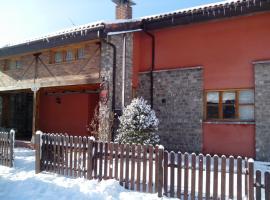 Hostal Casa La Picota, Cofiñal