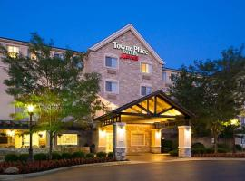 TownePlace Suites by Marriott Bentonville Rogers, Бентонвиль