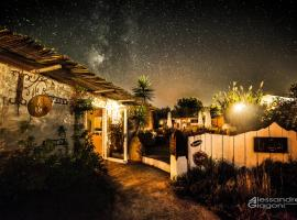 AgriRistoChic - Resort Li Espi