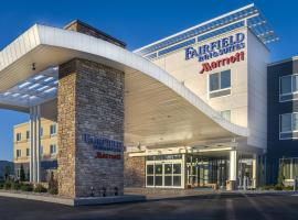 Fairfield Inn & Suites by Marriott Twin Falls, Twin Falls