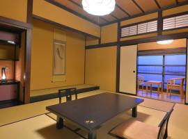 Nikko Tokinoyuu, Nikkō