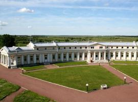 Imperial Belveder Palace, Peterhof