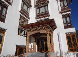 Osel Thimphu Bhutan, Thimphu