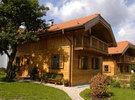 Ferienhaus Lenzenbauer, Залцбург