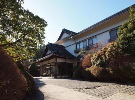 Hakone Gora Onsen Karakara, Hakone