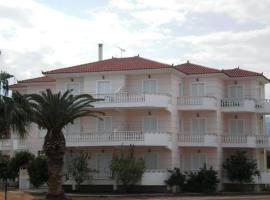 Castro Apartments, Parálion Ástros