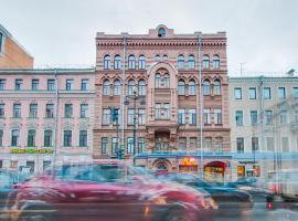 Dom so Lvami na Nevskom prospekte, Санкт-Петербург
