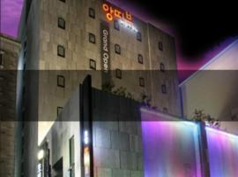 Antives hotel, Goyang