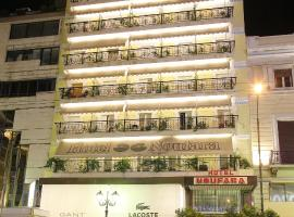 Noufara 3 Star Hotel This Property Has Agreed To Be Part Of Our Preferred Program Which Groups Together Properties That Stand Out Because Their