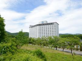 Hachimantai Royal Hotel, Hachimantai