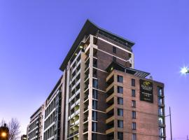 Meriton Serviced Apartments George Street, Parramatta, Σίδνεϋ