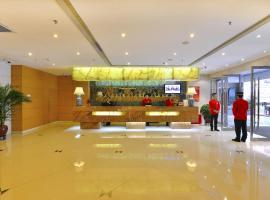 Shenzhen Sunon Hotel,Dongmen (Formerly Sunon Holiday Villa Hotel), Shénzhen