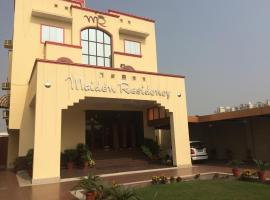 Hotel Maiden Residency, Газиабад