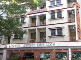 Hotel Jyoti Deluxe Delhi