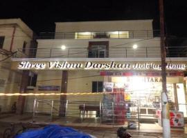 Shree Vishnu Darshan Holiday Home, Puri