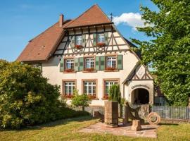 Landhaus Christophorus, Forbach
