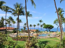 Aston Maui Kaanapali Villas