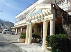 Hellas Hotel, Kakopetria