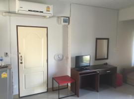 Mi Casa Apartment, Chiang Mai
