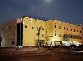 The 6 Best Hotels Places To Stay In Al Hofuf Saudi Arabia Al
