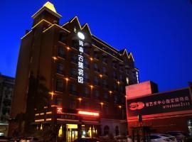 Gude Hotel - Nanjing East Road Branch, Nanchang