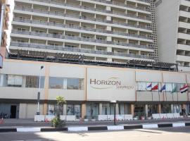 Horizon Shahrazad Hotel, Cairo