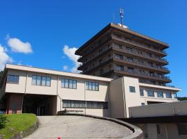 Matsukawaya Nasukogen Hotel, Nasu-yumoto