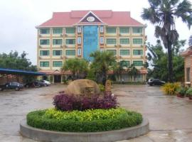 Preah Chan Hotel, Sisophon