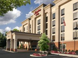 Hampton Inn Springfield South Enfield, Enfield
