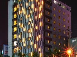Ulsan City Hotel, Ulszan