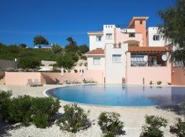 Chloraka Terrace Apartments, Paphos