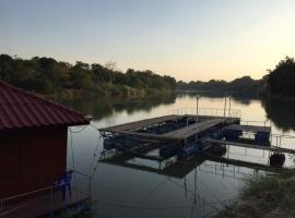 Lollop, Ban Khung Phayom